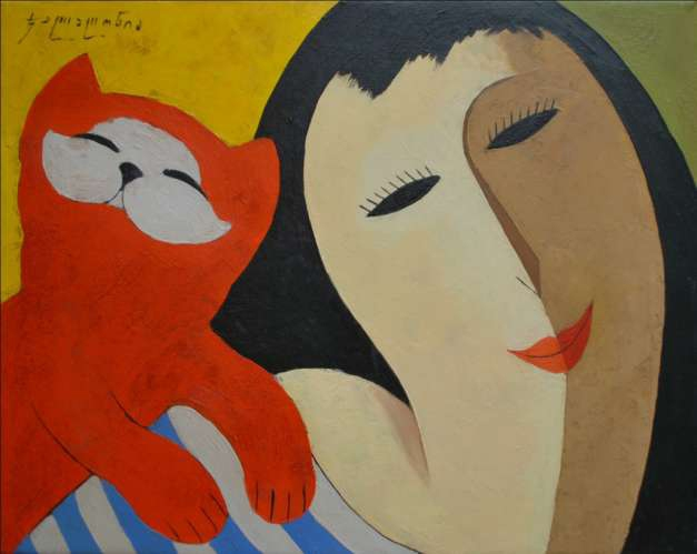 'Merab Jalagonia 'A Lady and a Red Cat'