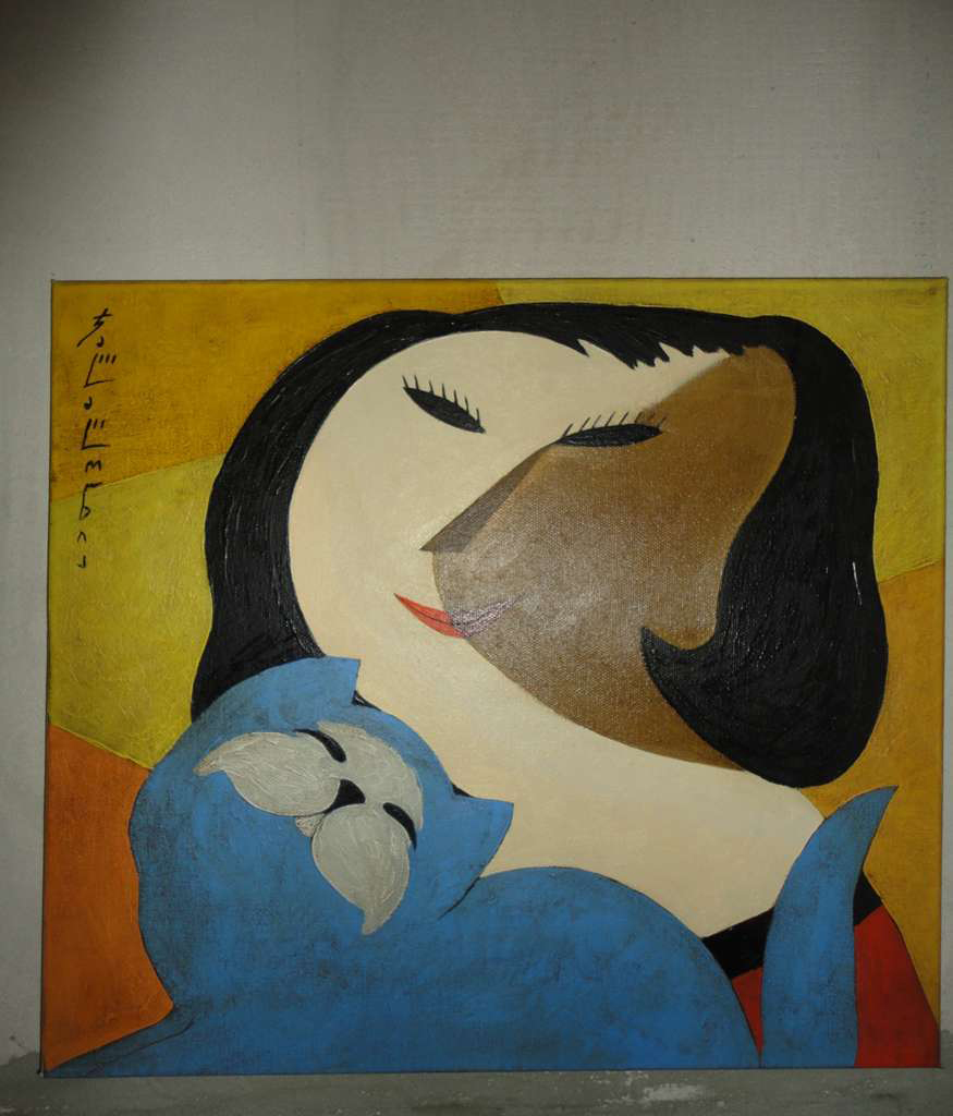 Merab Jalagonia 'A Lady and Her Blue Cat'