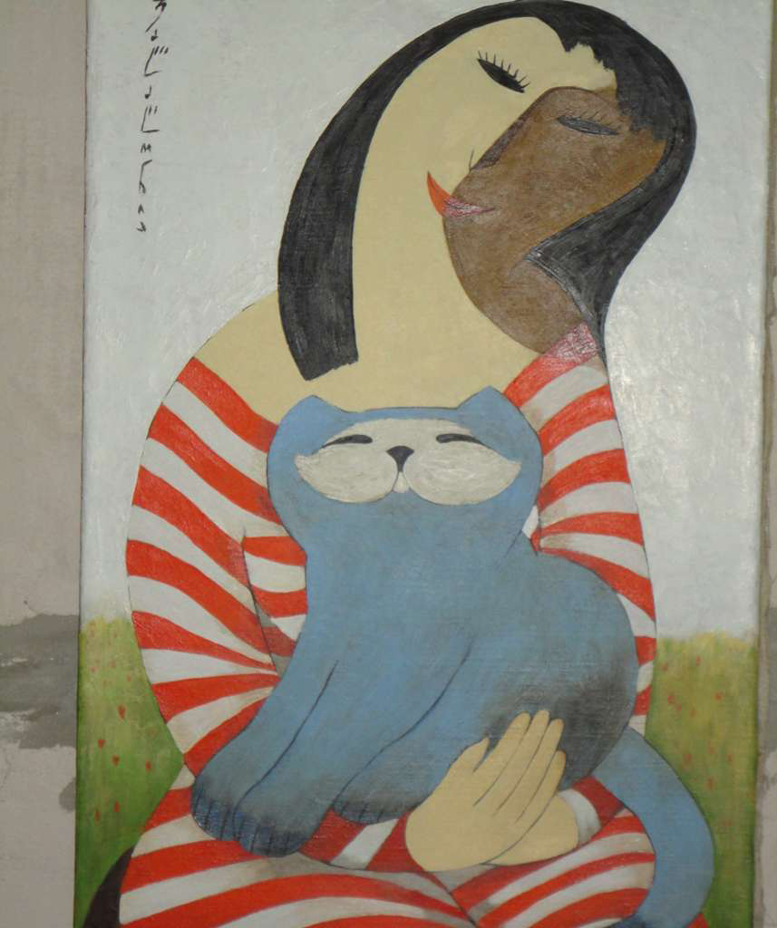 Merab Jalagonia 'A Girl with a Blue Cat'