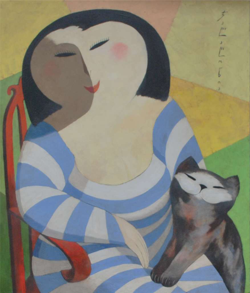 Merab Jalagonia 'A Girl and Her Grey Cat'